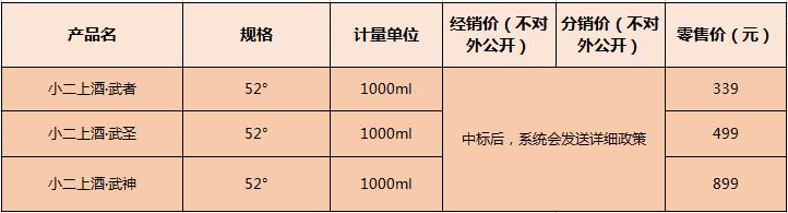 QQ截图20171218140005.png