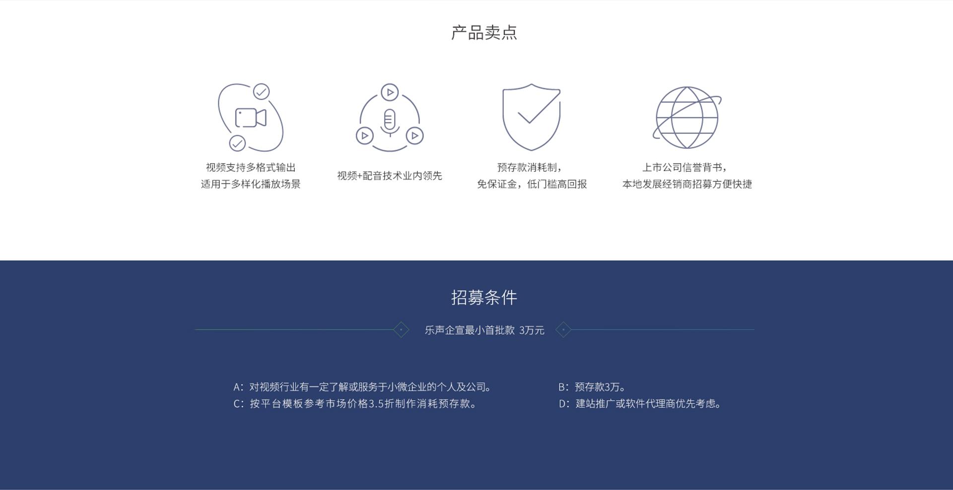 人工智能加盟-智能语音及人工智能产业领导者-找新奇特加盟就上小宝招商