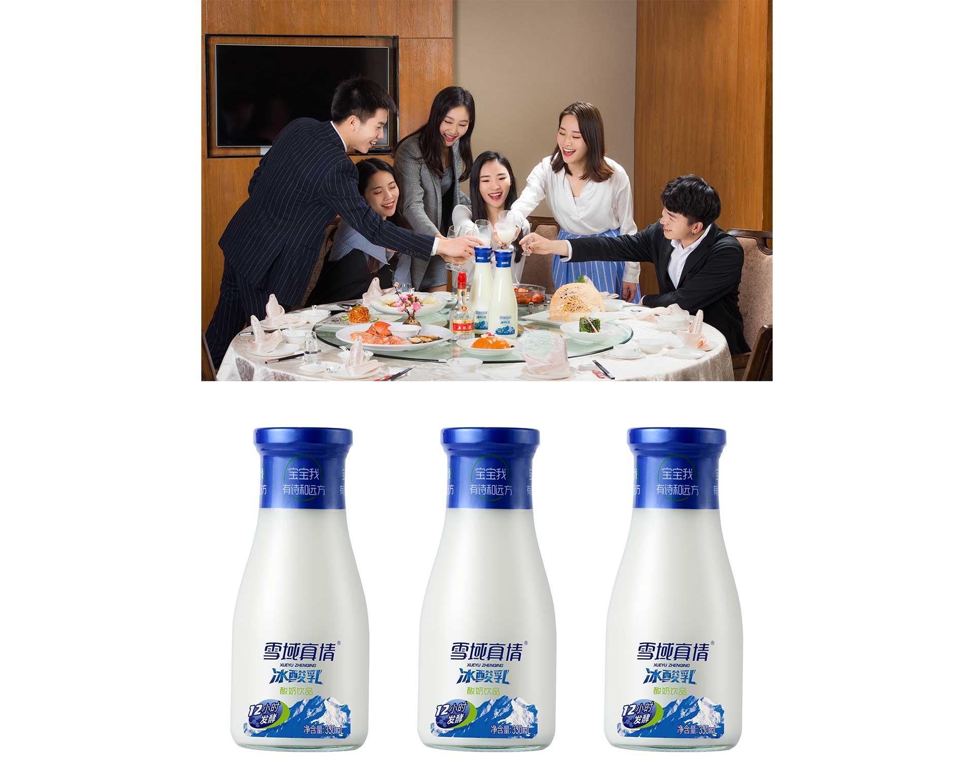 快消加盟-原生态奶源,12小时发酵,好喝!-找加盟就上小宝招商