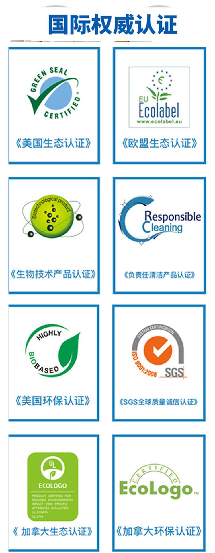 快消加盟-普莱特,一个完美的环保、绿化解决方案-找加盟就上小宝招商