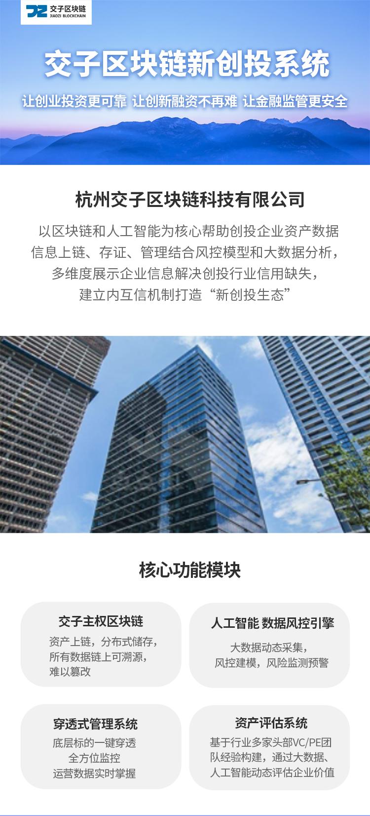 新奇特加盟-让创业投资更可靠,让创新融资不再难,让金融监管更安全-找加盟就上小宝招商